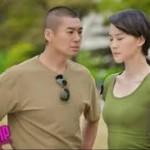 Suami istri china