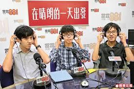 Joshua Wong Chi-fung