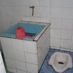 WC jongkok