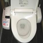 toilet di jepang