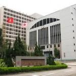Elizabeth Hospital Hong Kong