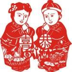pembauran anak china