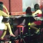 di bar