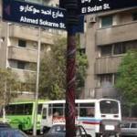 Jalan Soekarno di Mesir