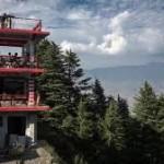 Kota Kupu2 di Uttarakhand India