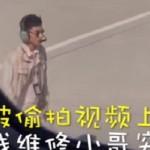 petugas-bandara-turun-gaji-karena-berwajah-mirip-aktor-korea-rev1
