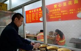 Sun Zhiwen restoran mie Provinsi Guizhou-China
