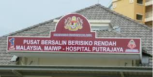 rumah sakit bersalin malaysia