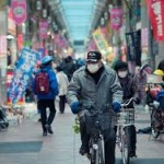 budaya jepang berangkat kerja