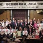 Siswa Indonesia-Raih Ajang Seni-2018 di Jepang