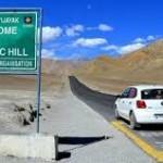 Bukit Gravitasi di India