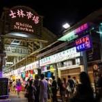 shilin night market taiwan