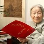 Novelis TiongHoa Yang Jiang