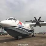 Uji Coba Pesawat Amfibi terbesar di China