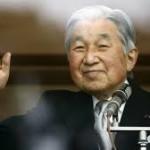 Monarki Jepang-Budaya Sistem Dan Simbol Negara