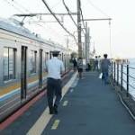 Indah-Stasiun Kereta Dekat Dengan Laut