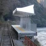 Stasiun Kereta Tanpa Pintu Di-Jepang