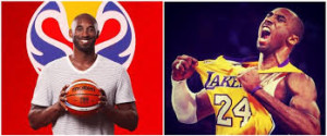 FaktaTerbaru Kecelakaan Yang Menewaskan Kobe Bryant