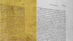 Surat Berumur Ribuan Tahun Kisah Cinta Raja Sulaiman Dan Budak